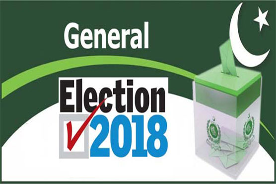 ECP to issue notifications of successful candidates after August 4
