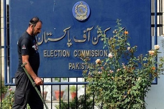 ECP rejects demand of APC for resignation, asks parties to accept people's mandate