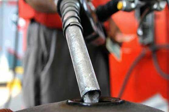 Caretaker govt decides to keep petroleum prices unchanged