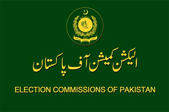 ECP directs successful candidates to submit election expenditure details soon