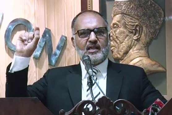 Controversial Speech: SJC serves notice to Justice Shaukat Siddiqui