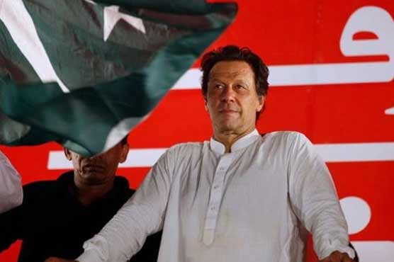 Imran Khan to take oath as prime minister at President House