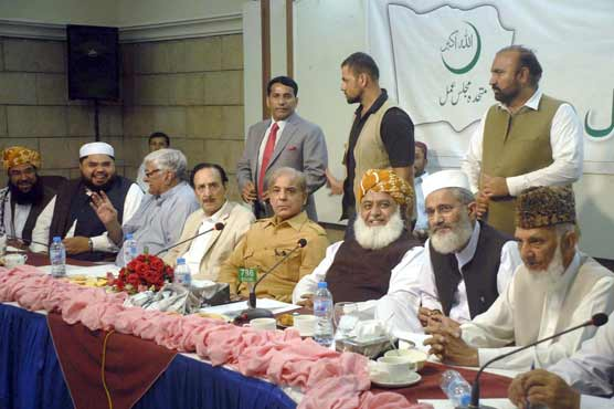 Opposition parties to hold APC in Islamabad