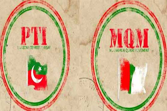 MQM-P refuses to attend APC, decides to support PTI in center