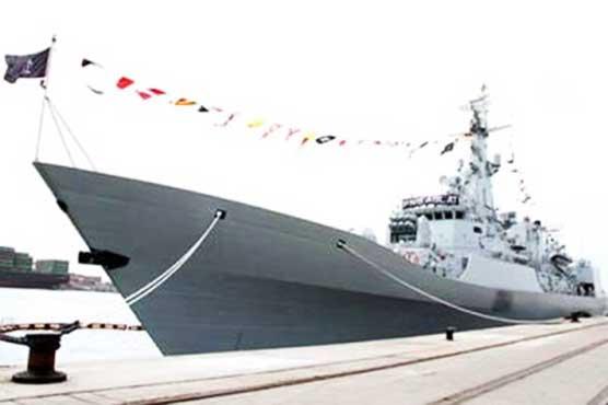 Pakistan Navy ship ASLAT visits Saint Petersburg, participates in Russian parade