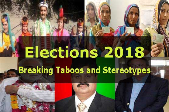 All the Glitters that shine brighter in Pakistan elections 2018