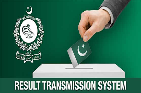 ECP directs Cabinet Division to probe RTS failure