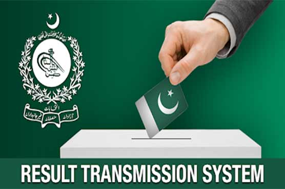 Failed RTS system to cost ECP Rs250 million