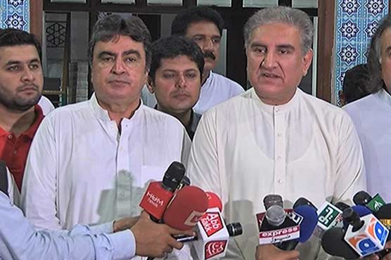 PTI requests BNP (Mengal) to support Imran Khan for premiership