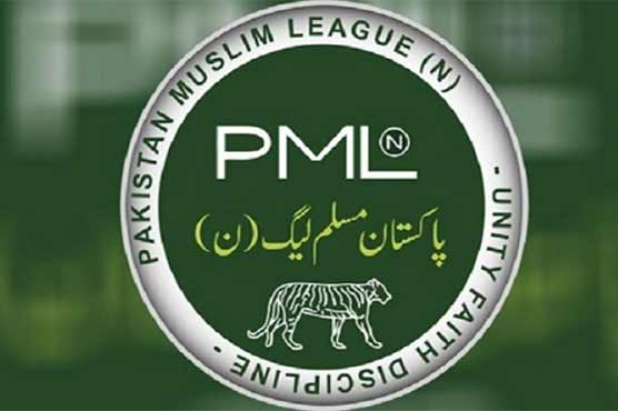 Election 2018: PML-N collects evidence of rigging in 38 constituencies