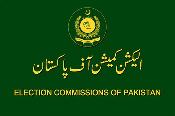 ECP to issue notification of all successful candidates by Aug 7