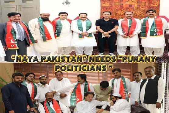 Independent candidates: Naya Pakistan but same old politics