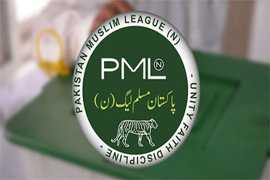 PML-N decides to challenge election results in court