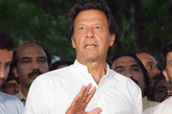 Verdict reserved on admissibility of plea to bar Imran Khan from taking oath