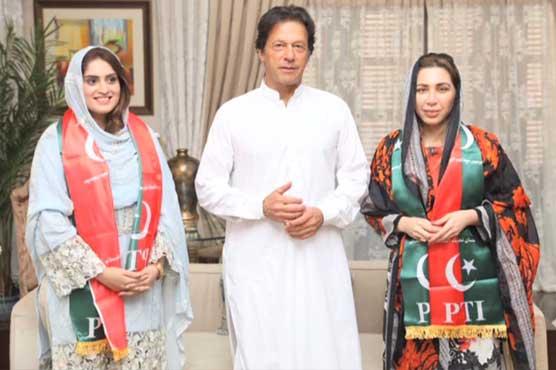 Bushra Bibi S Daughter Friend Join Pti Pakistan Dunya News