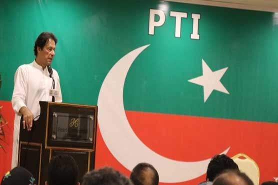 Improving governance: Imran announces probation policy for KP lawmakers