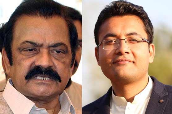 ECP told to notify Rana Sana, PTI's Farrukh Habib win on NA seats