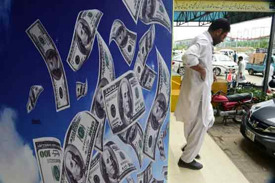 Pakistan to decide whether to seek IMF bailout 'by September'