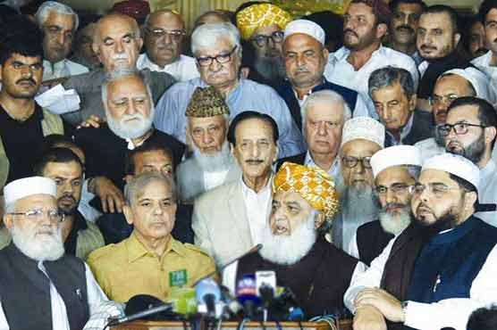 Anti-PTI alliance to hold protest demonstration outside ECP today