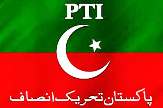 Imran to chair PTI's Punjab parliamentary party meeting today