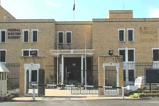 ECP decides to scrutinize election expenses of successful candidates