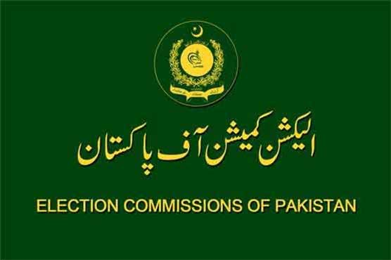Election 2018: ECP makes form 45 public on its website
