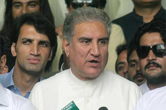People of Punjab have voted for change: Shah Mahmood
