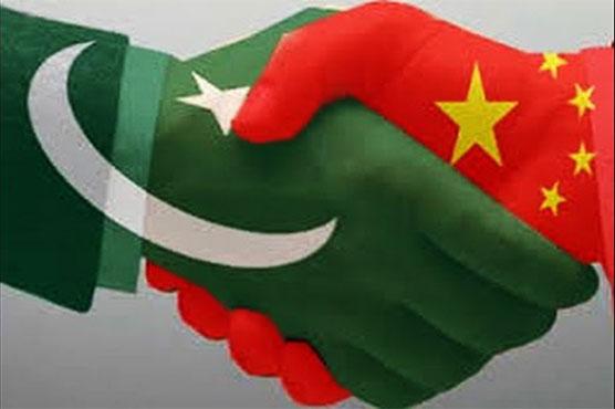 Pakistan defends its economic partnership with China