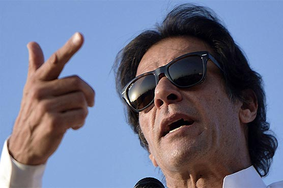 Verdict reserved as Imran Khan submits apology in offensive language, ballot secrecy cases