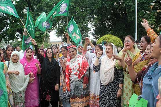 Opposition's protest: Case registered for chanting slogans against CJP