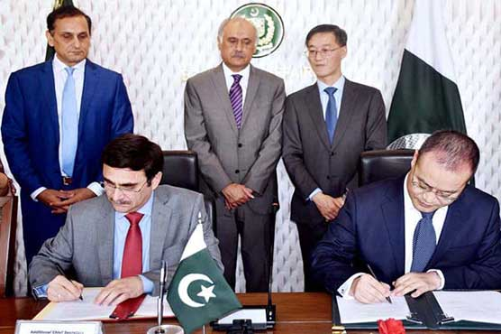 China to provide $14 mn for reconstruction of schools in Bara, Khyber Agency