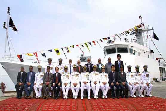 PMSA vessel commissioning ceremony held at Karachi Shipyard