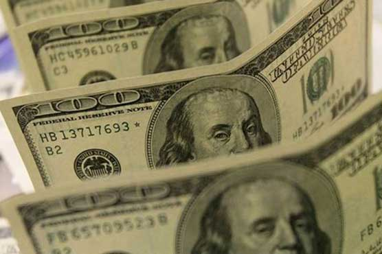 Forex reserves fall by $74 million