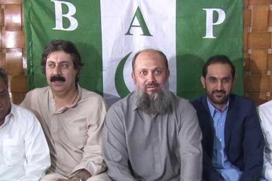 Coalition announces Jam Kamal as Balochistan CM