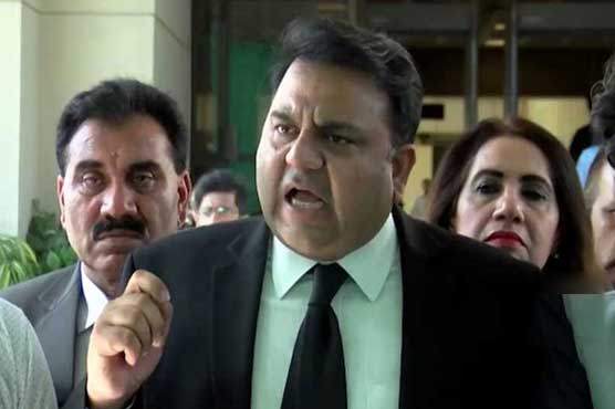Imran Khan to reside in ministers' enclave after taking oath: Fawad Ch