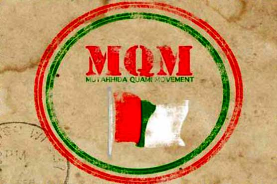 MQM founder, other leaders declared proclaimed offenders in derogatory speeches case