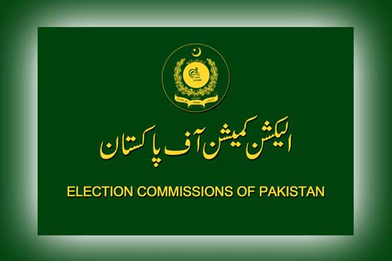 Elections 2018: ECP forfeits security deposit of 121 candidates