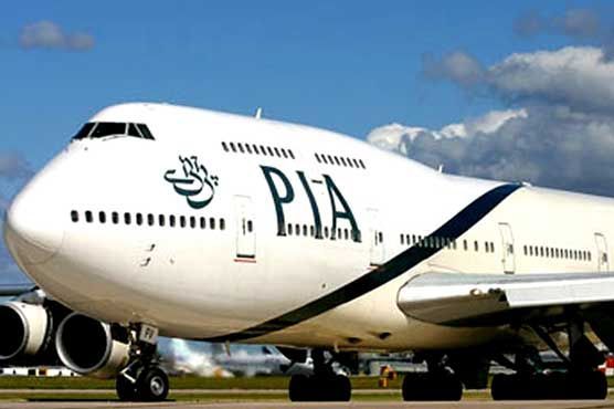 PIA told to submit financial details of upto 10 years