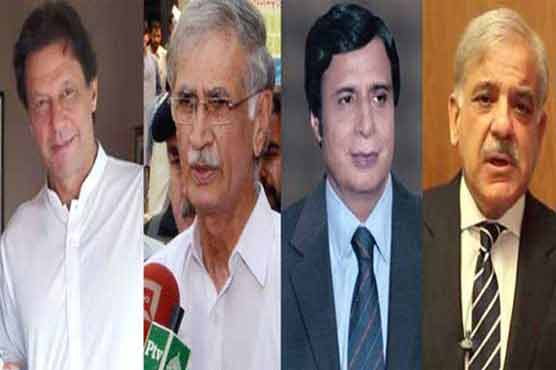 ECP accepts resignations of MPAS, MNAs bagging more than one seat