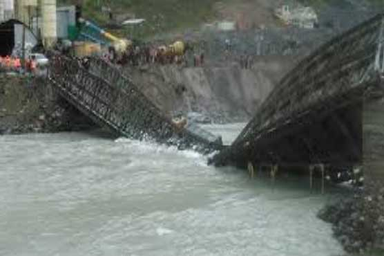 Bridge over Kalyan nullah collapses claiming 2 lives