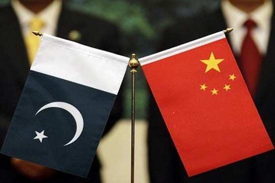 China guarantees Pakistan of financial backing: Financial Times