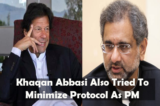 Imran Khan not the only PM to have refused protocol