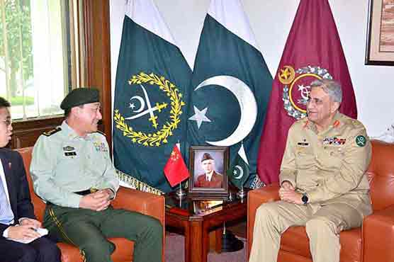 Commander Chinese People's Armed Police Force calls on COAS