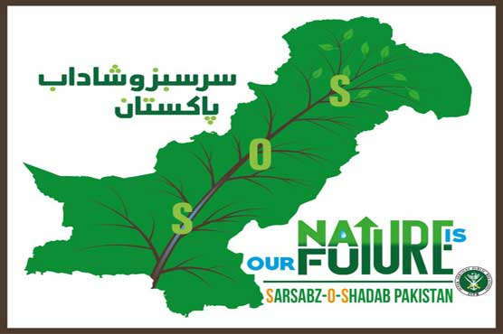 ISPR releases new song to promote 'National Tree plantation campaign'