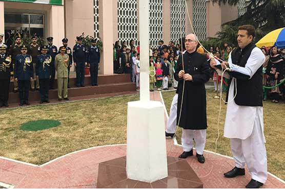 Ambassador Khalid hoists national flag to mark Independence Day in China