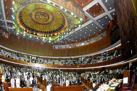NA to elect new speaker, deputy speaker today