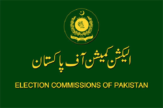 ECP constitutes 20 tribunals to hear election-related grievances