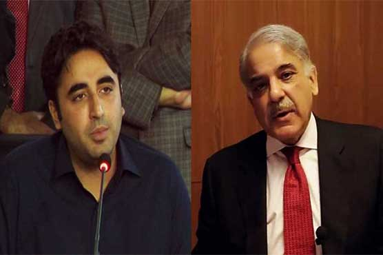 PPP takes U-turn, refuses to support PML-N in PM elections