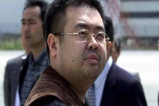 A timeline of events in the Kim assassination