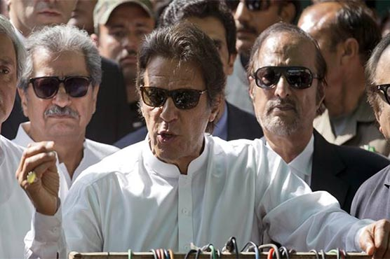 Bench formed to hear disqualification case against Imran Khan again dissolved